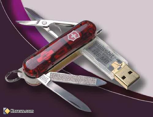 swiss_knife_usb_key