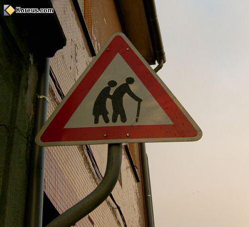 Panneau a la c.... Panneau_couple_vieux