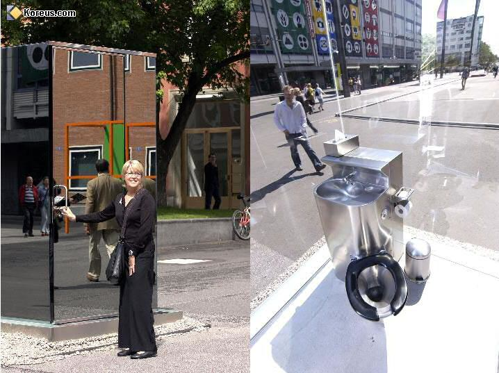 des toilettes avec des vitres sans tain image