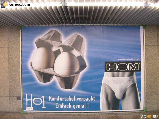 image pub hom oeuf slip hommes femmes humour insolite